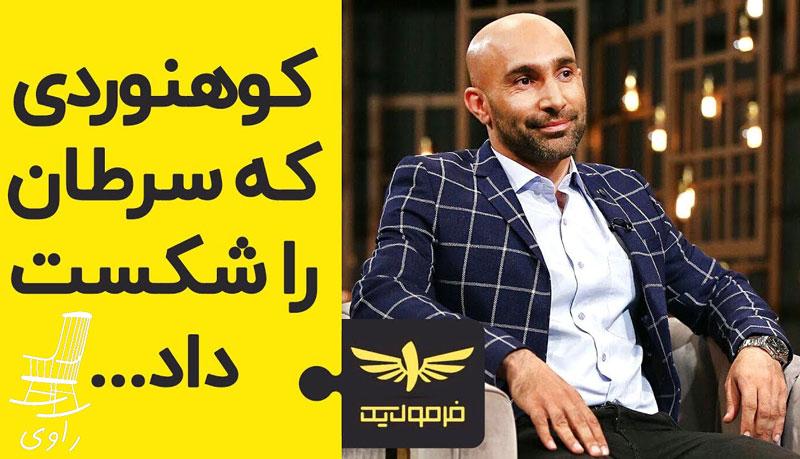 محمدرضا براز
